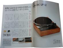 analog44_1
