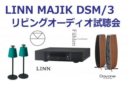 MAJIKDSM3_v5