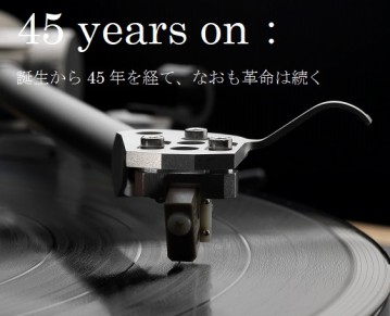 45 years on